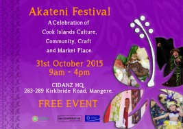 The Akateni Event