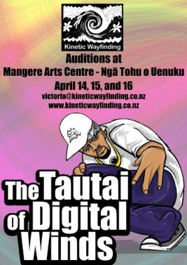 AUDITIONS 'The Tautai of Digital Winds'