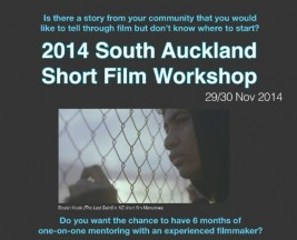 2014 South Auckland Short Film Workshop